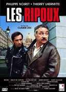 Les Ripoux [Import] , Philippe Noiret