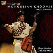 Art of Mongolian Khoomii (Throat Singing)
