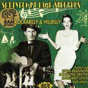 Shreveport High Steppers /  Various [Import]