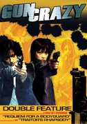 Gun Crazy Double Feature: Requiem for a Bodyguard /  Traitor's Rhapsody , Atsushi Muroga