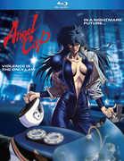 Angel Cop: Complete Ova Series