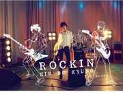 Rockin [Import] , Kim Bo Kyung