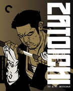 Zatoichi: The Blind Swordsman (Criterion Collection)
