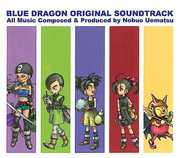 Blue Dragon (Original Game Soundtrack)