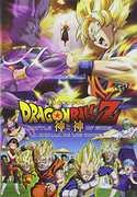 Dragon Ball Z-Battle of Gods [Import]