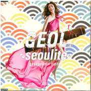 Seoulite [Import] , Geol