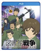 Library War: Complete Tv Series