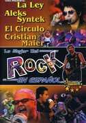 Mejor Del Rock En Espanol, Vol. 226 , La Ley