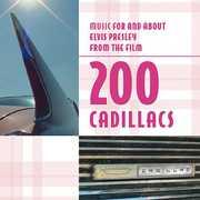 200 Cadillacs /  Various