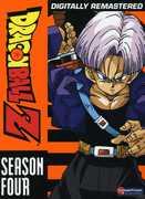 Dragon Ball Z: Season Four , John Freeman