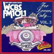 CBS Lovers Only 3 /  Various