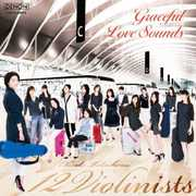 Mister Lonely-Miwaku No Love Sounds [Import] , Chisako Takashima