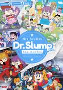 Dr Slump Original Movie Collection