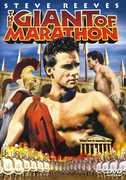 The Giant Of Marathon , Mylène Demongeot