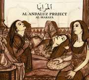 Al-Maraya , Al Andaluz Project