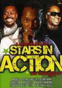 Stars in Action: 2nd Anniversary , Baby Trish