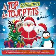 Special Noel [Import] , Jean Claude Corbel