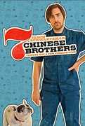 7 Chinese Brothers , Jason Schwartzman