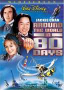 Around the World in 80 Days , Cécile De France