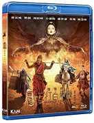 Monkey King 2 (2016) [Import]