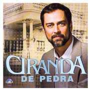 Ciranda de Pedra (Original Soundtrack) [Import] , Ciranda De Pedra