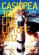 Live Liftoff 2012 [Import] , Casiopea