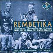 Rembetika: Greek Music From The Underworld , Various Artists