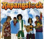 Kapangstock [Import] , Kapanga