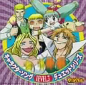 Konjiki No Gash Bell: Character Song Duets 3 (Original Soundtrack) [Import]