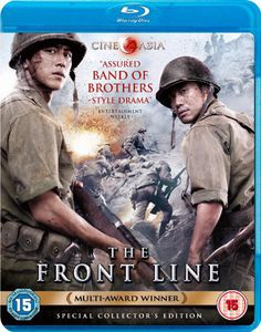 Front Line [Import]