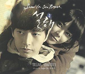 Snow In Sea Breeze (Original Soundtrack) [Import]