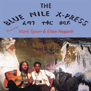 Blue Nile X-Press