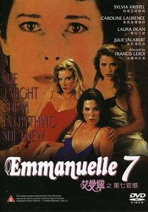 Emanuelle 7 [Import]