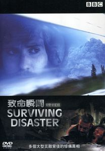 Surviving Disaster (BBC Documentary) [Import]