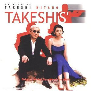 Takeshi S [Import]