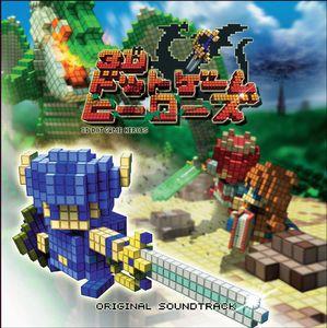 3D Dot Game Heros (Original Soundtrack) [Import]