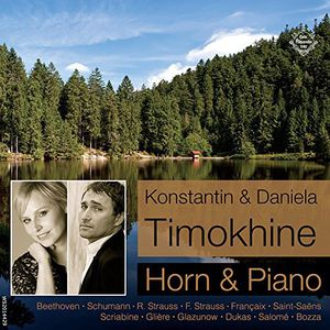 Horn & Piano