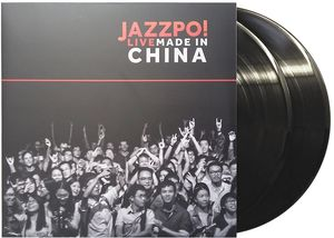 Live Made In China [Import] , Jazzpo
