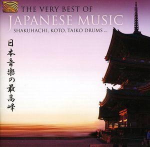 Very Best of Japanese Music