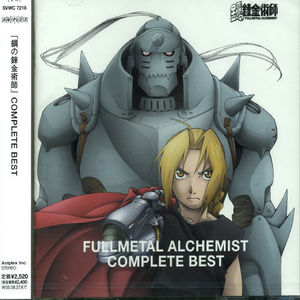 Complete Best [Import]