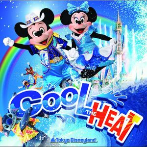 Tokyo Disney Land-Cool the Heat 2010 (Original Soundtrack) [Import]