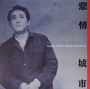 City Of Sadness (1989) (Original Soundtrack) [Import]