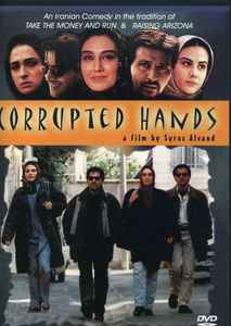Corrupted Hands