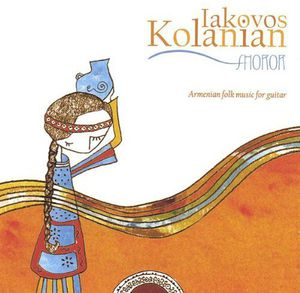 Shoror: Armenian Folk Music for Guitar