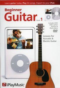 Beginner Guitar Lessons: Level 1