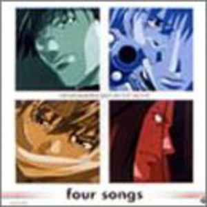 Gensomaden Saiyuki (Original Soundtrack) [Import]