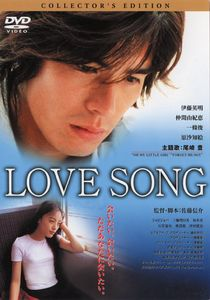 Love Song: Collector's Edition [Import]