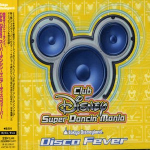 Club Disney Super Dancin Mania: Disco Fe (Original Soundtrack) [Import]