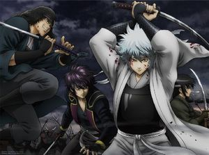 Gintama Jump Anime Tour 2008 & 2005 [Import]