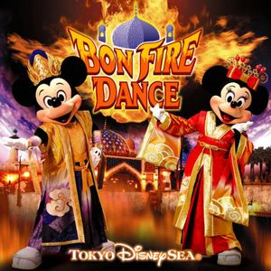 Tokyo Disney Sea-Bon Fire Dance 2010 (Original Soundtrack) [Import]